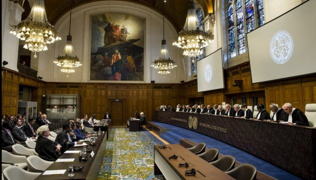 Международный суд ООН определил график рассмотрения дела Украины против России - Цензор.НЕТ 1683