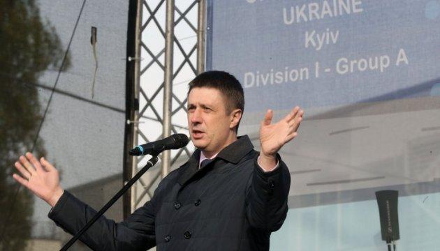 Кириленко анонсує законодавчий бар'єр путінським арт-пропагандистам