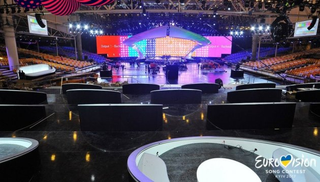 How main stage of Eurovision Song Contest 2017 looks now