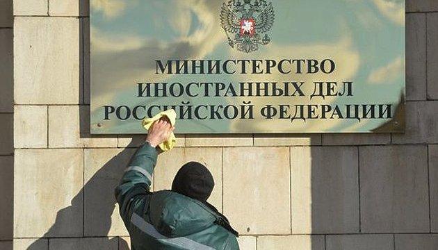 Росія вислала 13 українських дипломатів