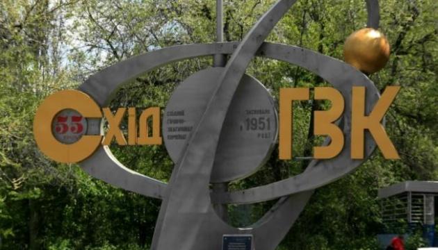 Уранові шахти планують вивести з простою 11 січня