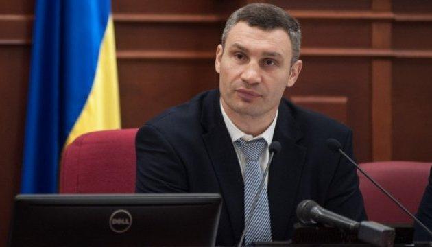 У Києві почали будувати сучасний центр захисту тварин - Кличко