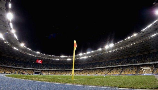 На матч «Динамо» - «Шахтар» продали 38 тисяч квитків