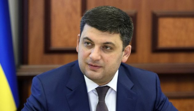 PM Groysman: Ukraine absolutely ready to host Eurovision 2017