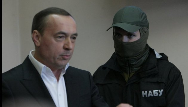 НАБУ завершило расследование в деле Мартыненко