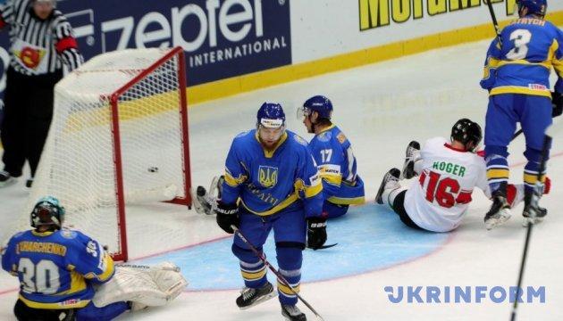 Україна поступилася Угорщині у стартовій грі київського ЧС з хокею
