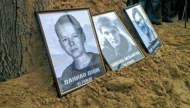 На школе, где учился Даня Дидик, установят мемориальную доску