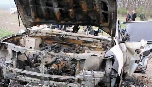 Une vidéo de l'explosion de la voiture de l'OSCE est diffusée sur Internet