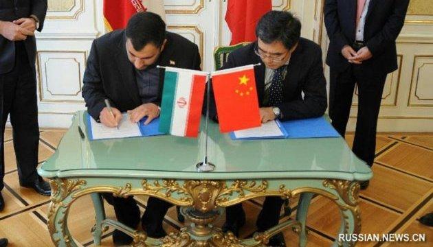Китай і Іран підписали комерційний контракт щодо ядерного реактора