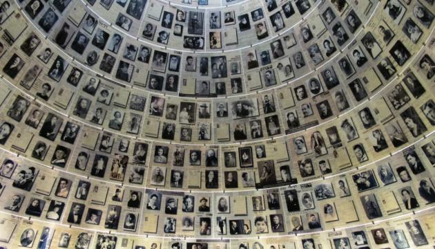 В Ізраїлі вшанували пам'ять жертв Голокосту