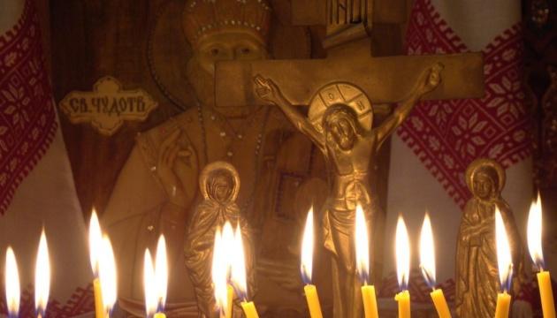 Христиане восточного обряда отмечают Сретение