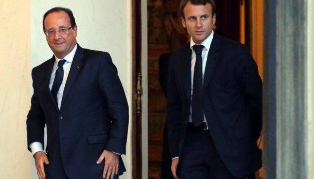 Олланд закликає французів голосувати за Макрона