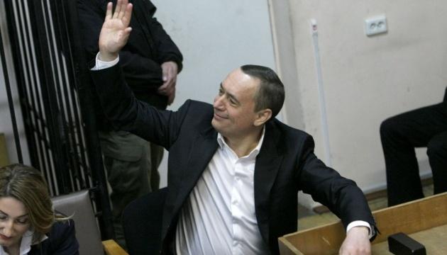 Суд отказался продлевать обязательства Мартыненко