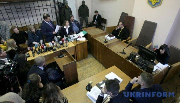 Суд відмовився заарештовувати Мартиненка