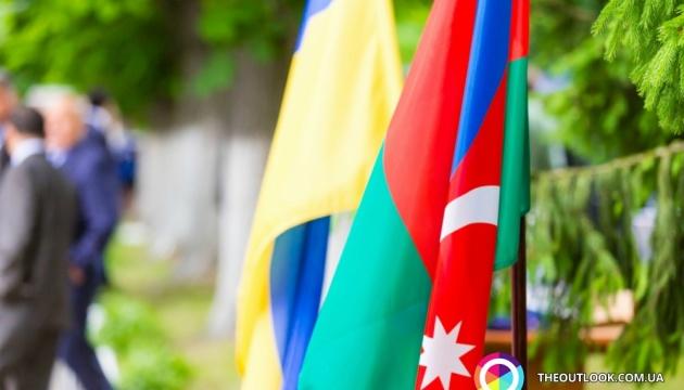 Глави МЗС України та Азербайджану обговорили економічну співпрацю у рамках ГУАМ