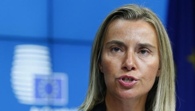 Могерини рассказала, как ЕС борется с гибридными угрозами