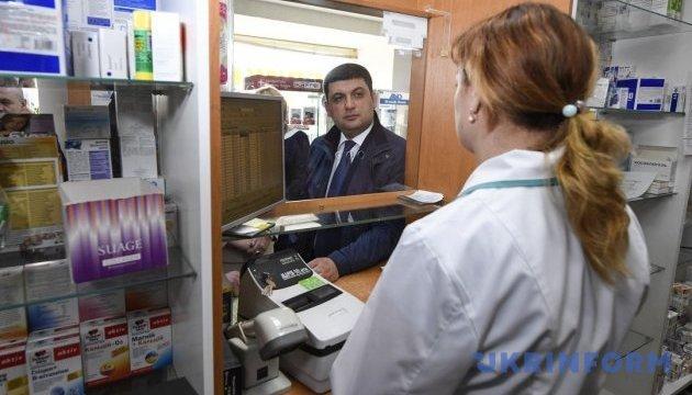 Уряд готовий розширювати перелік безкоштовних ліків - Гройсман