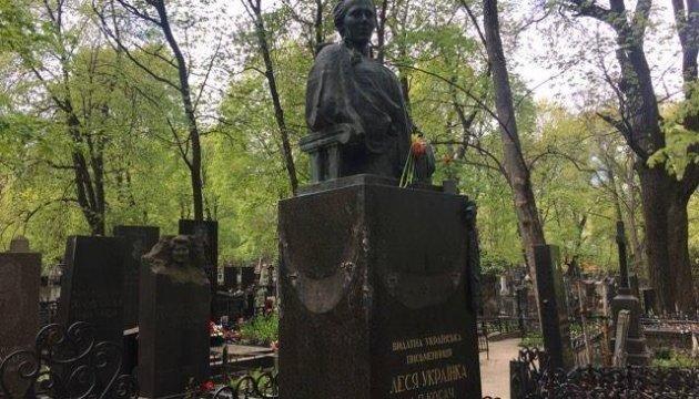З могили Лесі Українки вкрали бронзові елементи