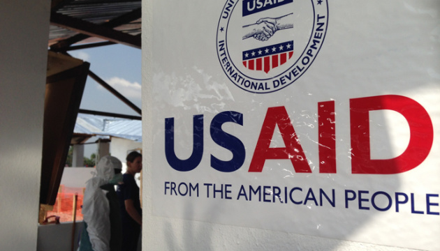USAID prepares new projects for Kramatorsk town in Donetsk region