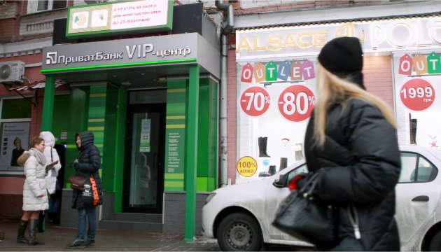 PrivatBank verklagt PricewaterhouseCoopers auf 3 Milliarden Dollar