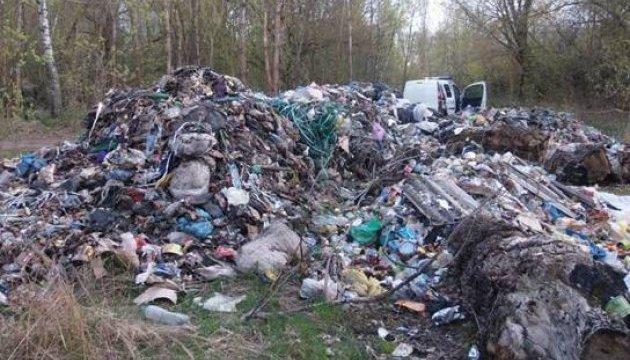 У Чорнобильській зоні знайшли сміття зі Львова