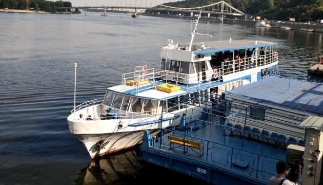 State Service of Maritime and River Transport to be created in Ukraine