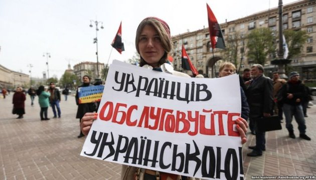 4:1 – це співвідношення української та російської мов у центрі Києва
