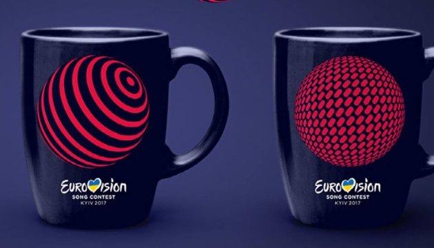 Сувеніри з логотипом Євробачення-2017 - вже у продажу