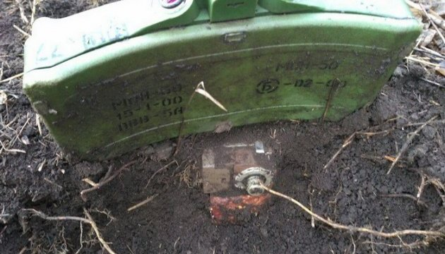 СБУ знайшла російські міни в