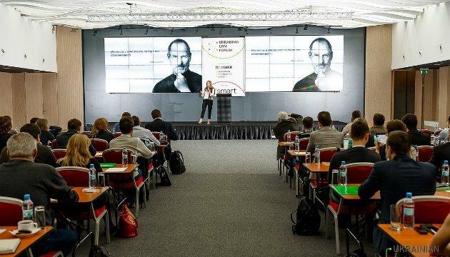 CRM OneBox отримала статус офіційного партнера Ukrainian CRM Forum