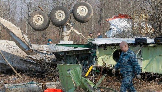 Польская комиссия назвала причину Смоленской катастрофы