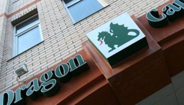 Dragon Capital використовувала російське шпигунське програмне забезпечення - СБУ