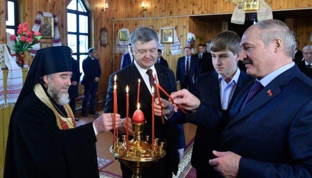 Президенти України та Білорусі помолилися за мир