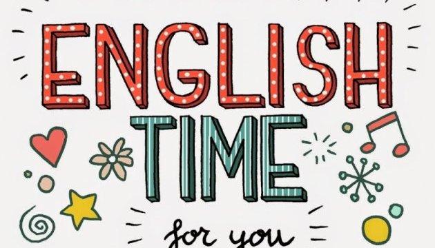 Самостійне вивчення іноземної мови – виключно питання самоорганізації