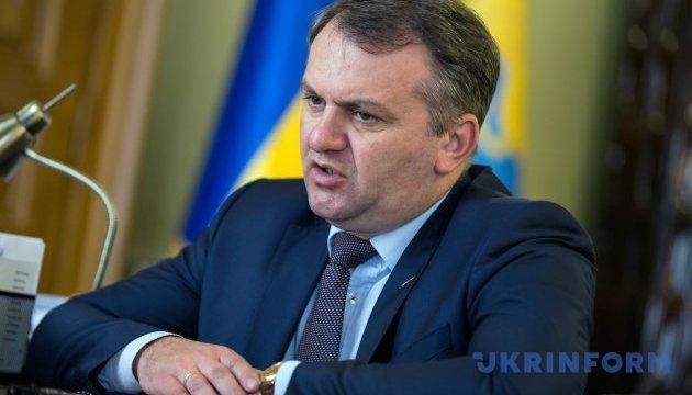 """Синютка не даст 20 миллионов из бюджета Львова """"в русский карман"""""""