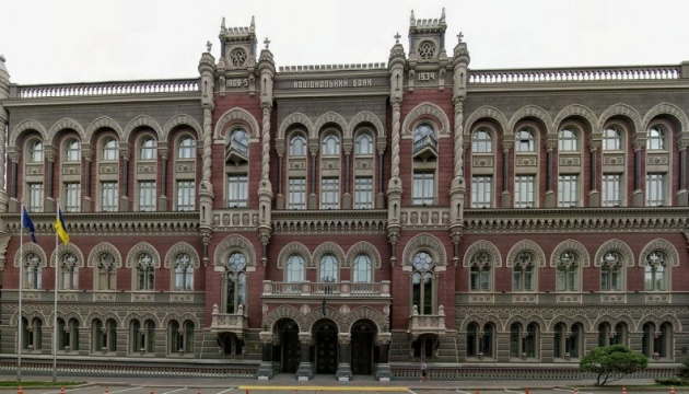NBU to simplify purchase of foreign currency from November