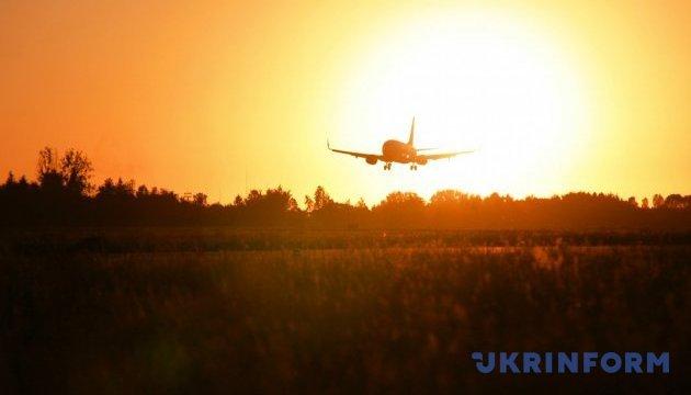 Опубліковано рейтинг наймальовничіших аеропортів світу