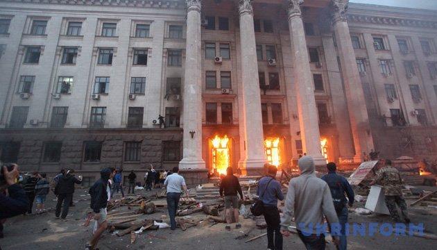 Справа 2 травня: Одеська прокуратура погодилася на ексгумацію тіл шести загиблих