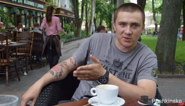 Активіста Стерненка викликають в СБУ для вручення підозри