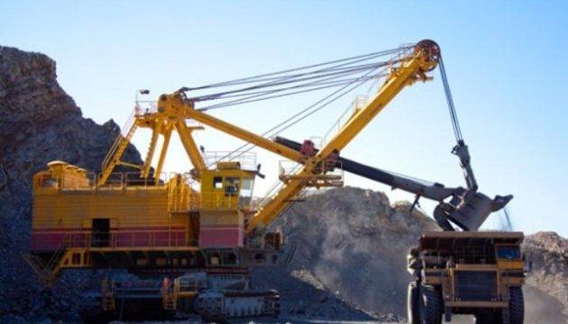 Сальвадор заборонив видобуток металів — першим у світі