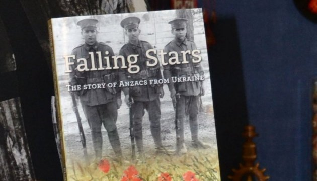 Book about Ukrainians in ANZAC published in Australia