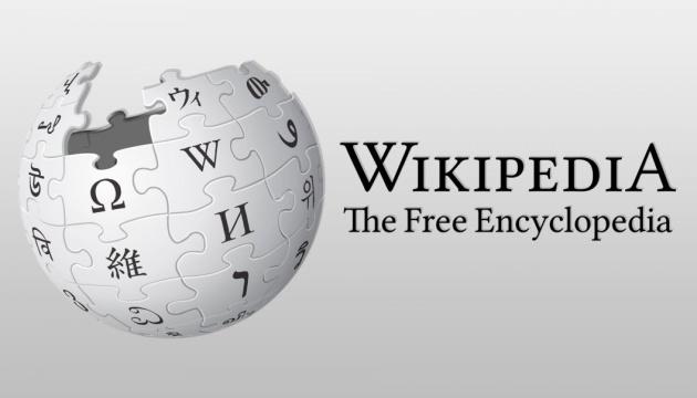 Туреччина заблокувала доступ до Wikipedia
