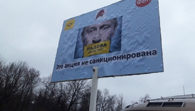 У Росії проходять антипутінські акції
