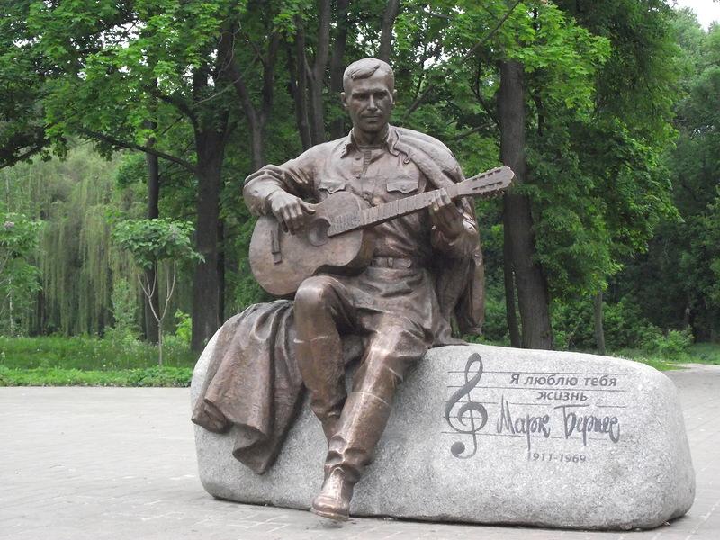 Изгородского парка украли бронзовый монумент — Шок