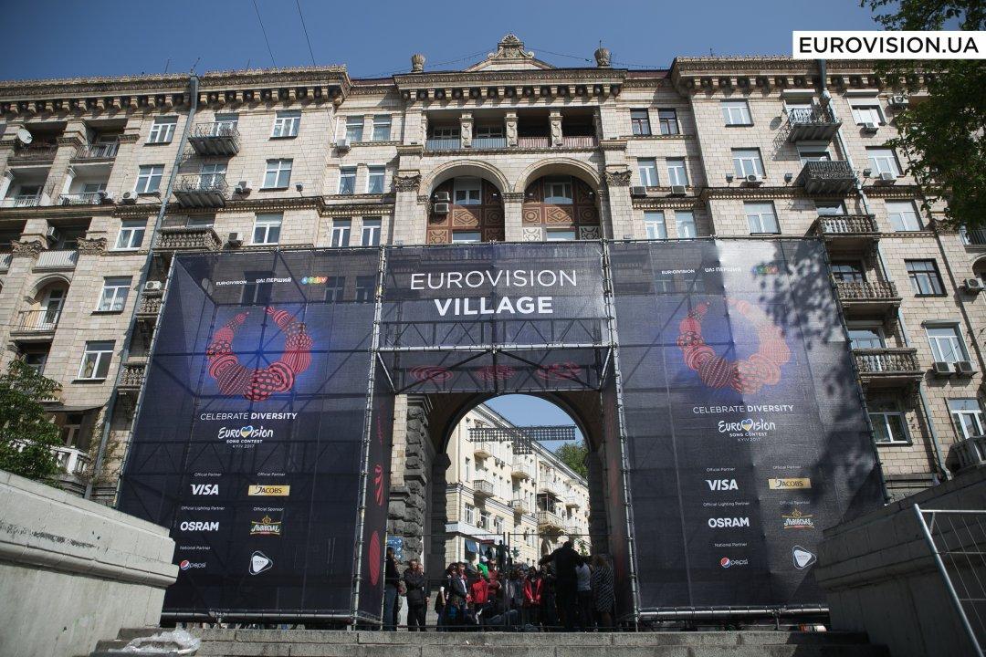 Как выглядит фан-зона Евровидения наКрещатике
