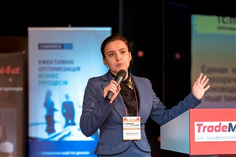 Бізнес-аналітик з продукції «1С:Підприємство» Вікторія Ільченко
