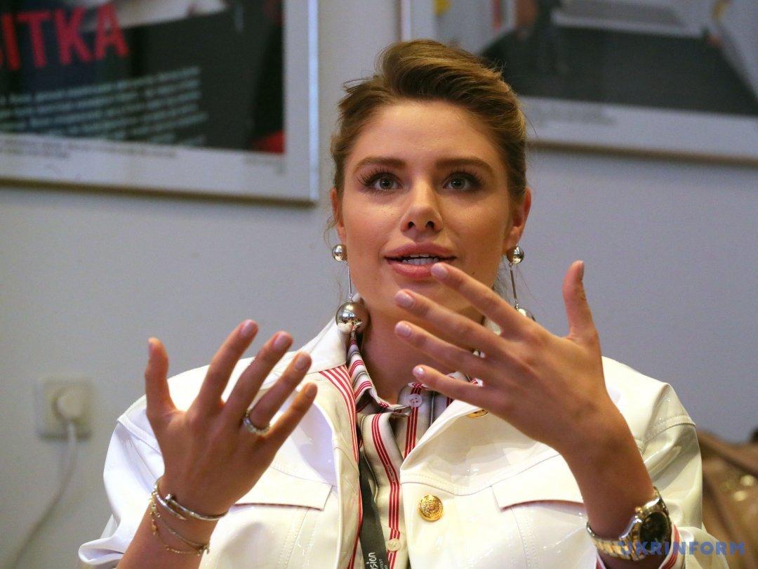 Тетяна Терехова