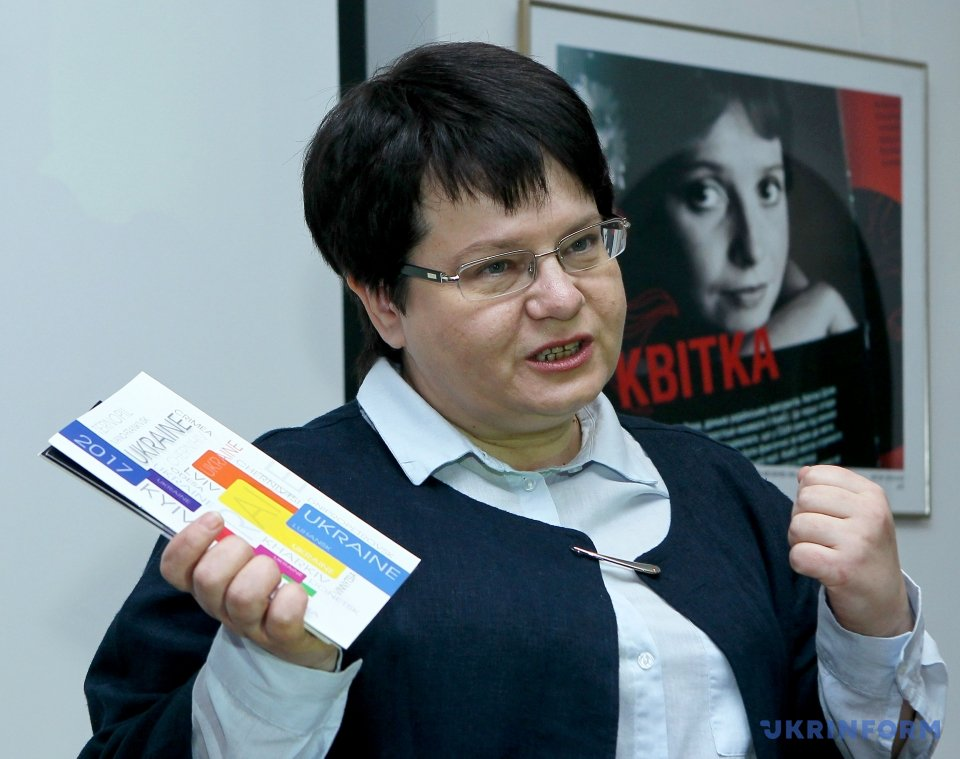 Марина Сингаївська