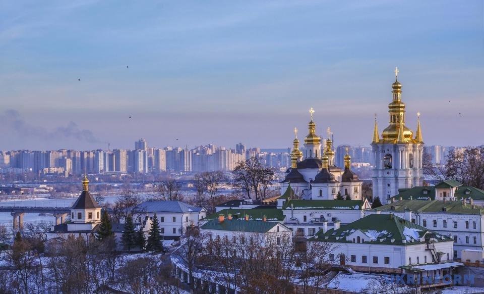 Цими вихідними Київ приймає гостей Євробачення 2017