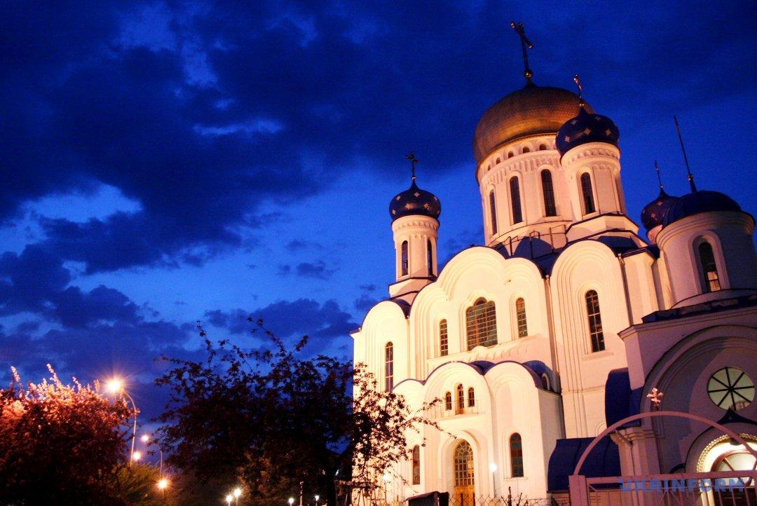 Православний Хресто-Воздвиженський храм в Ужгороді. Фото: Сергій Гудак